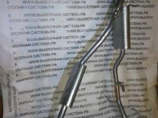 Выхлопная система БМВ Е-36 компакт 316-318 1,6-1,8 BMW 3 E36 COMPACT 1.6-1.8 М40 М43 Состоит из: Глушитель (задняя часть) БМВ Е-36 компакт 316-318 1,6-1,8 BMW 3 E36 COMPACT 1.6-1.8 М40 М43 Приемная труба (штаны глушителя с пламегасителем) штатный заменитель катализатора БМВ Е-36 компакт 316-318 1,6-1,8 BMW 3 E36 COMPACT 1.6-1.8 М40 М43 Все детали новые, производство Польша. Материал-аллюминизированная сталь 120-125 микрон аллюминизация AS120 AS125 Цена указана за комплект (без монтажных деталей) с учетом самовывоза со склада в Москве. По желанию клиента выхлопную систему укомплектуем монтажными деталями. Монтажные детали нужные для установки выхлопной системы: Подвесные резинки выхлопной системы 3 шт. Прокладка 1 шт. Гайки латунные или обмедненные 4 шт. Болт с гайкой 2 шт. Герметик для выхлопной системы. Гарантия 12 месяцев. Срок службыВыхлопной системы БМВ Е-36 компакт 316-318 1,6-1,8 BMW 3 E36 COMPACT 1.6-1.8 М40 М43 от 3-х до 7 лет Цена указанная на сайте не является публичной афертой. Возможна установка. Отправляем в регионы. Каждая деталь выхлопной системы БМВ Е-36 компакт 316-318 1,6-1,8 BMW 3 E36 COMPACT 1.6-1.8 М40 М43 продается отдельно. Уточняйте у консультанта по телефону +7-977-598-12-33