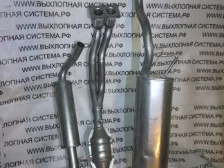 Выхлопная система Фольксваген гольф-4 VW GOLF IV 1.6I 1.6I 97-06