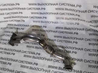 Приемная труба глушителя Фольксваген Транспартер 2.0-2.5 92-03 VW TRANSPORTER IV 2.0-2.5