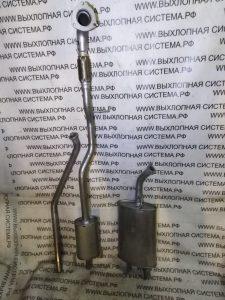 Выхлопная система Шевроле Спарк 2010- CHEVROLET SPARK 2010-