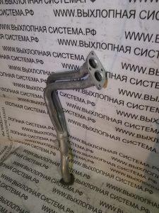 Приемная труба глушителя (штаны)Ауди 100 2.0i 1990-1996г. AUDI 100 2.0