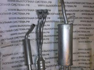 Выхлопная система Шкода Октавия SKODA OCTAVIA 1.6I 97-08