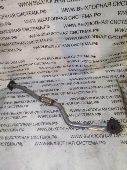 Приемная труба глушителя (передняя труба от катализатора к резонатору с гофрой) Дэу Нексия Глушители DAEWOO NEXIA 1.5-1.8