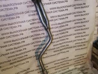 Приемная труба (штаны глушителя с пламегасителем) штатный заменитель катализатора Мерседес Т124 2.0-2.3 MERCEDES 200/230 - T124