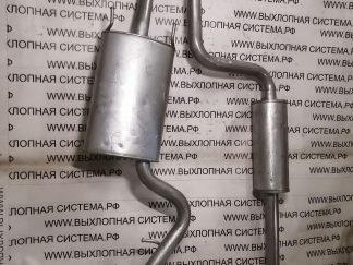 Выхлопная система Волга Сайбер/Волга Сиберия 2,0-2,4 Volga Siber